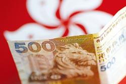 香港金管局穩定匯價 今年已砸千億港元