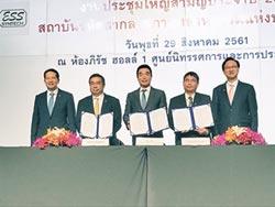 台、泰區塊鏈合作 關貿網路再跨一步