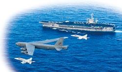 美向陸施壓 B-52一周兩飛南海