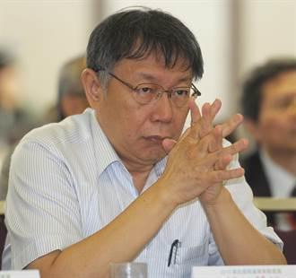 台北》選戰進入深水區 網友點出綠營5個不願面對真相