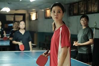 陸弈靜為桂綸鎂展中年情慾 謝盈萱打桌球被嫌「肢障」