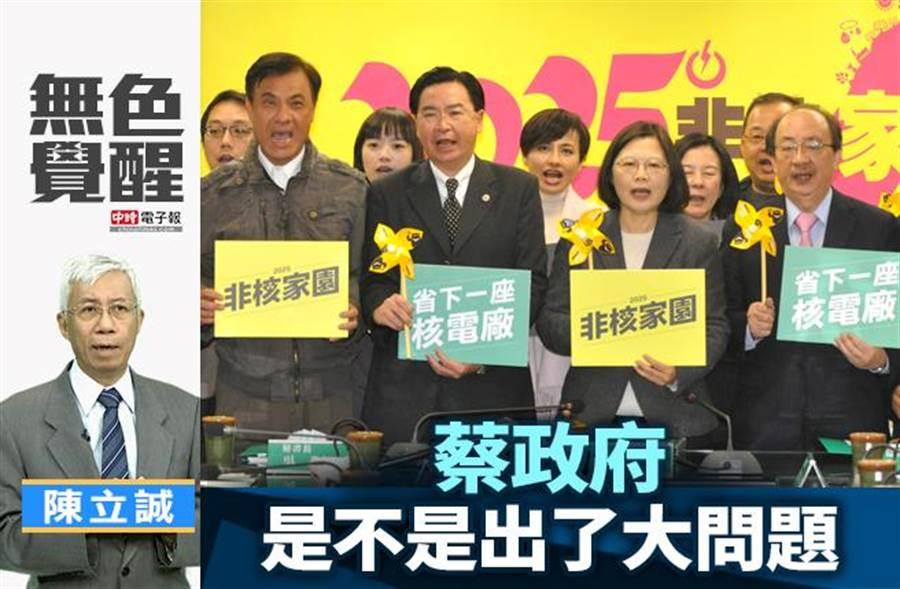 無色覺醒》陳立誠:蔡政府是不是出了大問題
