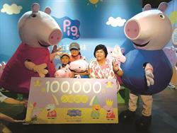 卡通巨星魅力席捲全台 超人氣佩佩豬展突破10萬人次觀展