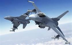抗陸殲-20 台年底接收4架升級F-16V戰機