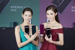 IFA/Sony Xperia XZ3旗艦機正式發表  首搭AI側邊操控更有智慧