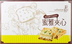 牛軋餅熱銷千萬片 名店賀蜜雅開在微風台北車站