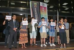 支持廢除死刑的團體  法務部外抗議今日執行死刑