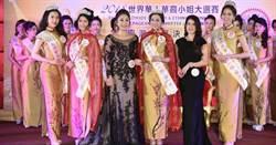 世界華人華裔小姐出爐 臉蛋被封「小隋棠」