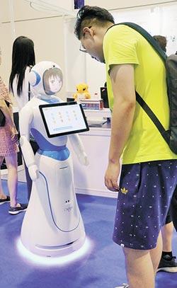 上海秀AI科技 機器人總動員