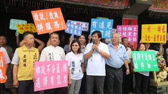 彰化》媽祖廟前燒黨證 林濟民宣布退出民進黨參選芳苑鄉長到底