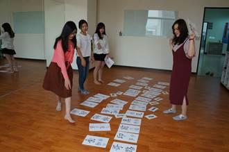 明新華語文教學中心 外籍人士可就近讀