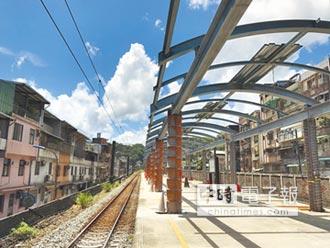 三坑車站加蓋遮雨棚 10月完工