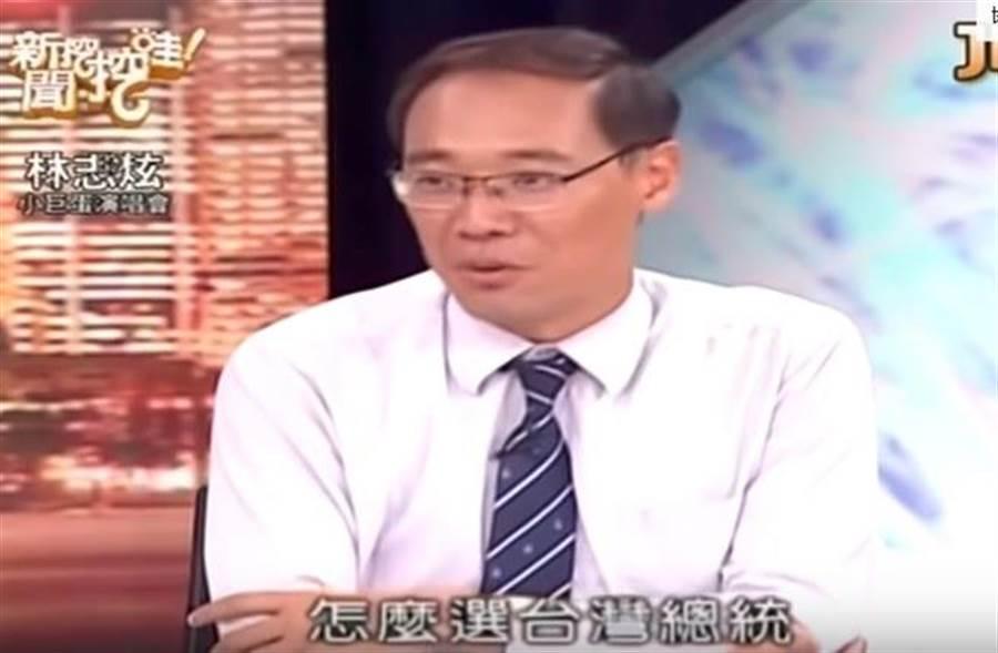 楊偉中先前上節目時曾透露女兒從小就對政治頗敏感!(圖/翻攝YouTube)