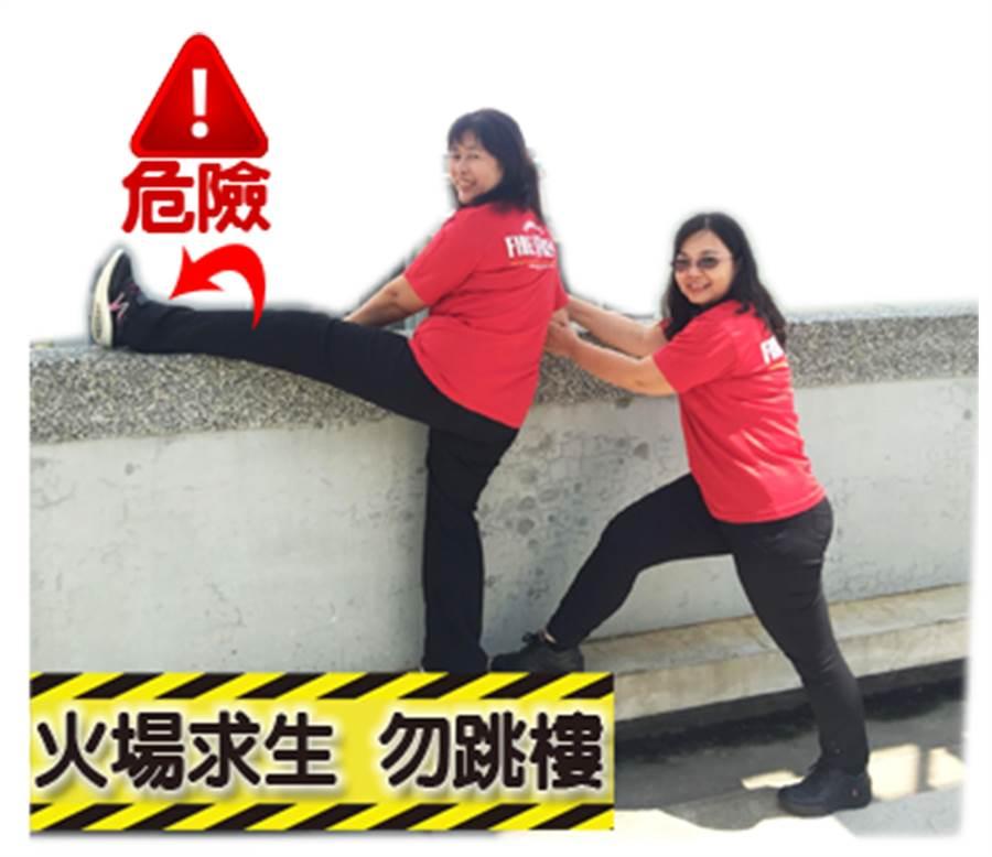 中市義勇消防總隊婦女防火宣導大隊第六中隊,推出「LINE」防火宣導貼圖,指出火場逃生勿跳樓。(黃國峰翻攝)