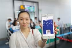 中國南方航空於桃園國際機場全面開放電子登機證登機