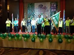 台南》黃偉哲「泰國後援會」成立 旅泰台南台商表態相挺