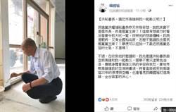 高雄》韓國瑜酸洪耀福: 怎不邀請我選民進黨黨主席