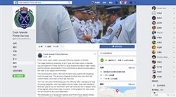 楊偉中為救女溺斃 庫克群島警方揭2關鍵原因