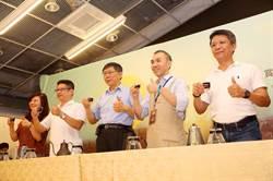 TSCA第一屆金杯獎登場  打造城市咖啡館