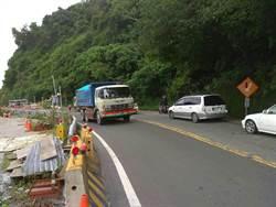 南迴公路新香蘭至金崙段 3日至10日夜間封閉