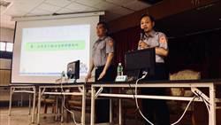 蘆洲警邀娛樂場所業者座談 警民合作共同維護治安