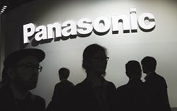 英國脫歐爆蝴蝶效應 Panasonic遷歐洲總部