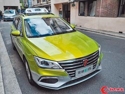 滬首批純電動出租車 9月上路