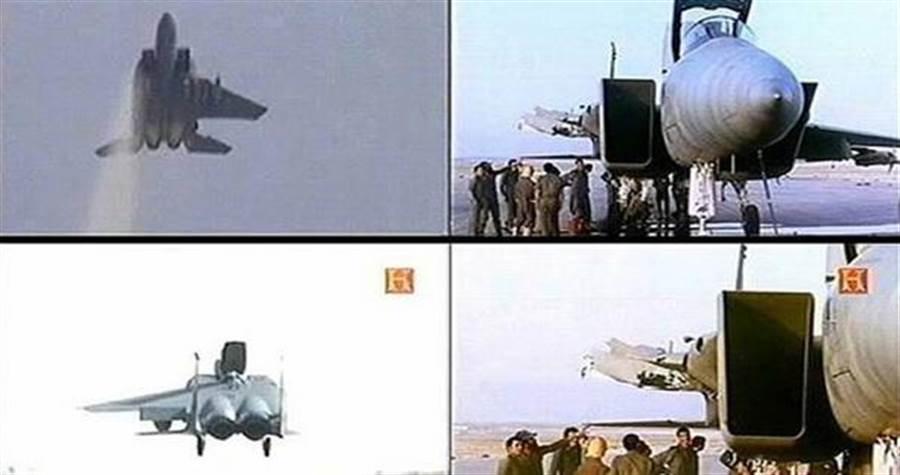 這架F-15真的是只剩一片機翼還在飛行,從斷口冒出的白氣是大量的油料。(圖/歷史頻道)