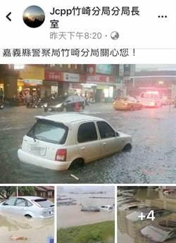 小心愛車被殺!水患過後竊車集團蠢動