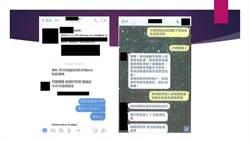 韓團Wanna One演唱會秒殺   大學生找網路黃牛票慘被騙光零用錢