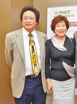 獨子在韓結婚 必翔女董座八千萬換兩周境管