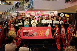 「泰」愛來港都! 高市觀光局飛曼谷推深度旅遊