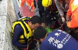 屏東男子沙洲釣魚疑遭雷擊 搶救恢復生命跡象