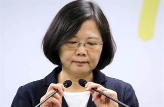 前扁辦主任陳淞山預言:民進黨年底可能丟掉7縣市