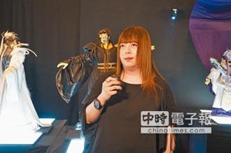 霹靂時尚設計師系列二-潘怡良巧手針織暗黑玉璃猿