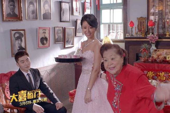 電影《大喜臨門》編劇李惠娟捲糾紛。(圖《大喜臨門》劇照)