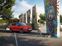 雙色套件上身!限量Škoda Fabia特仕款76萬有找