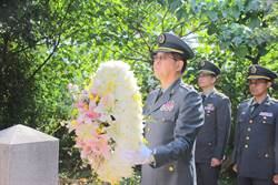 緬懷國軍先烈將士    第四作戰區九三軍人節舉行秋祭典禮
