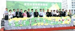 總統力挺!林佳龍宣布明年辦亞太青年運動會