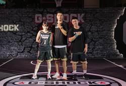 G-SHOCK籃球賽 陳信安、李學林尬球