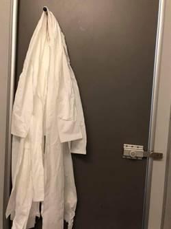 人夫廁所講電話、洗內褲 偷腥瞞不過老婆的第六感