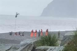 情人灣、神秘沙灘溺水頻傳 5年釀14死2失蹤