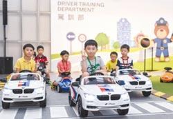 兒童交通安全體驗營 BMW 寓教於樂做公益