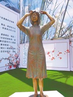 中時專欄:羅智強》台灣慰安婦阿嬤的轉型正義呢