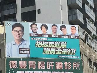 高雄》鎮港區議員17搶8選情激烈 陳致中:支持配票