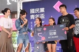蔣萬安、洪淇及郭少軒組成最完美CP   稱職代言狂5夏祭青年盃