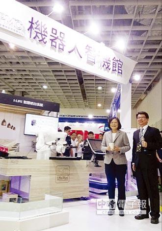 PMC整合多款機器人 為蔡總統泡咖啡