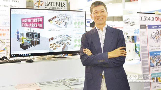 皮托科技執行長簡榮富將於SEMICON TechXPOT 9月6日下午發表「智慧製造數位分身與人工智慧之融合」演說。    圖/業者提供