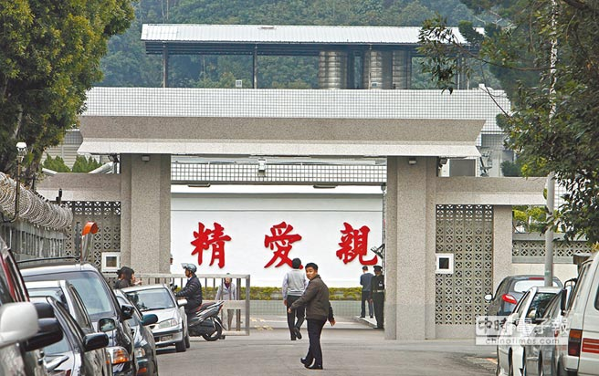 圖為軍情局大門口。(本報資料照片)