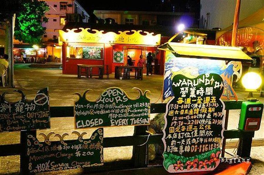 屹立超過20年的老店「迪迪小吃」宣布9月30日為最後營業日。(圖/翻攝自臉書)